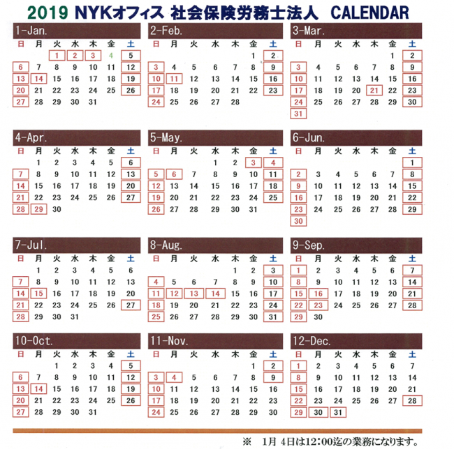 2019-2